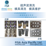 CHINESE PLASTICS FAP jan 2018 LD Page 1