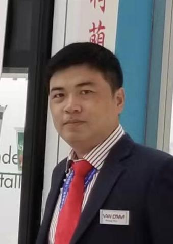 Haijing Wei