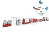 PET (POLYESTER) STRAPPING BAND EXTRUSION LINE