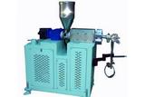 Single Screw Extruder Machine