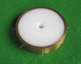 Nadelring mit Kunststoffkern