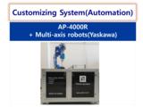 Customizing System (Automation) #2