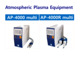 Air Plasma Multi series