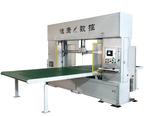 CNC cutting machine HK9