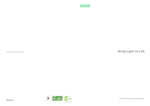 USHIO Corporate Brochure