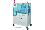 DIGITRAN TSF - Heat Transfer Machine for CDs, DVDs and Other Flat Products.