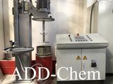 Labormischer mit Logo