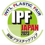 IPF23ロゴ カラー