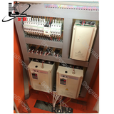 dcgy control cabinet