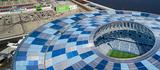 K SUNPAL Nizhny Novgorod Stadium 8