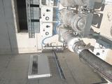 Kupplungs- und Absperrsystem für Granulatförderung