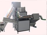 ERGOS Machine