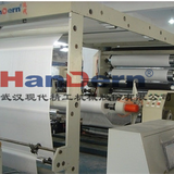 Extrusion casting breathable film lamination with non-woven fabric machine