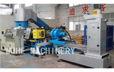 HS Series Plastic Film Recycling Pelletizing Line