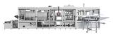 Thermoforming machine TVP 64 TVP 67