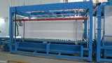 VERTICAL CUTTING UNIT TYPE