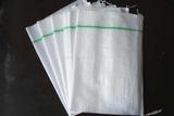 woven sacks
