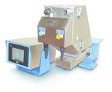 Smart BeltColor Additive Doser