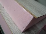 Beispiel Dekordeckplatte