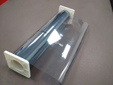 IR Cut Window film