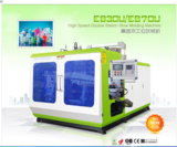 EB30U/EB70U High Speed Double Station Blow Molding Machine