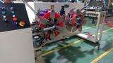 Automatic coiler AU-750