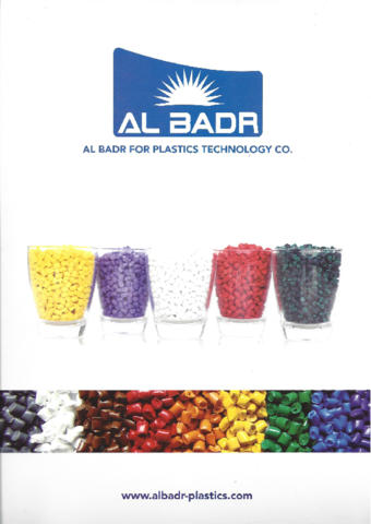 AL BADR Catalog