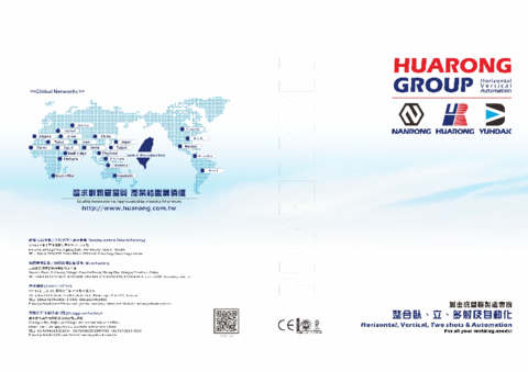 HUARONG GROUP Catalog