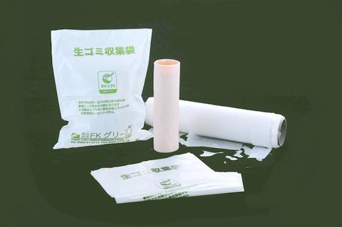 Bioplastic film