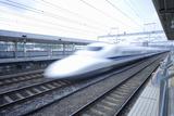 plasnor sector railway