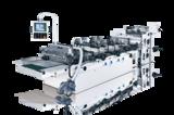 Medical Bag Making Machines - AMM-DS Series