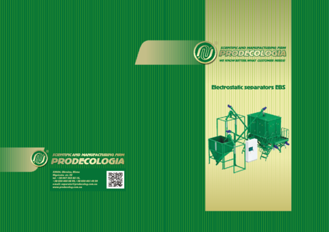 Booklet Electrostatic separators EBS ENG 2019 A3